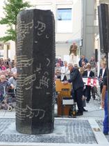 Christian Tobin, Bach, Weilheim